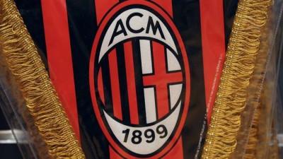 Kekayaan Calon Pemilik AC Milan Dipertanyakan