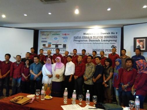 Gabovira, Batik Lampung yang Mendunia