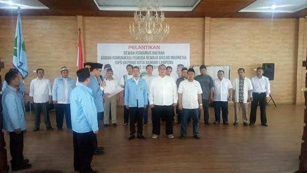 Pelantikan pengurus Dewan Pengurus Daerah Badan Komunikasi Pemuda Remaja Masjid Indonesia (DPD BKPRMI) Bandar Lampung | Sigit/jejamo.com