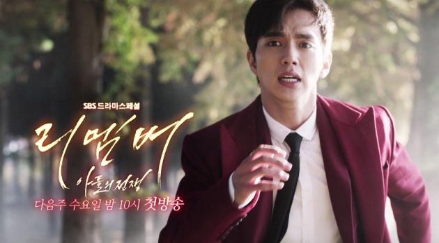 Drama Yoo Seung Ho Berhasil Sedot Perhatian Penonton