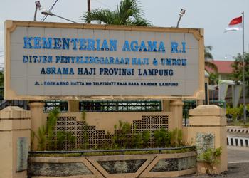 Asrama Haji Lampung  Segara Direhab