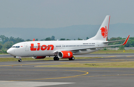 Pesawat Lion Air | ist