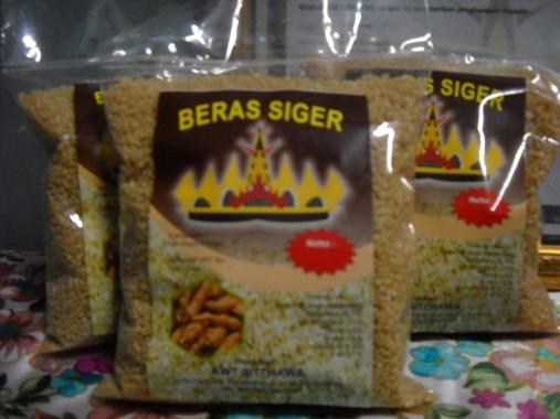 Kenalkan Beras Siger, Produk Unggulan Badan Ketahanan Pangan Lampung Utara