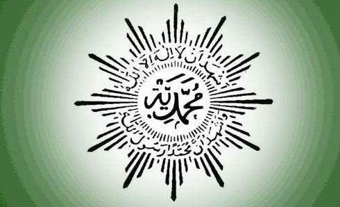 Helmi Kembali Terpilih Sebagai PD Muhammadiyah dan Aisyiyah Lamteng