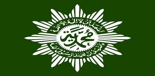 Logo Muhammadiyah | ist