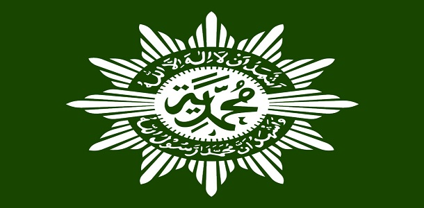 Pelantikan Kepala Daerah Serentak 15 Februari di Gedung DPRD Lampung