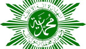 Musda Muhammadiyah Way Kanan, Joko Susanto Resmi Ketua