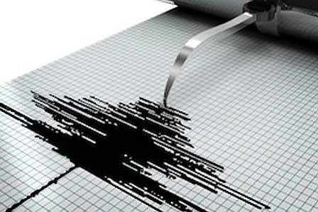 Breaking News: Lampung Digoyang Gempa Dua Detikan