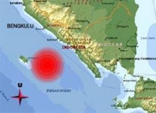 Gempa 5.3 Skala Richter di Lampung Tak Berpotensi Tsunami