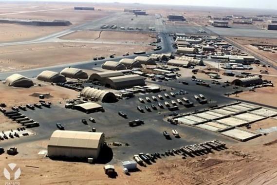 Pangkalan Militer AS di Irak