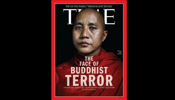Budhis Teror