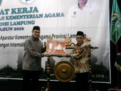 Menteri Agama Dukung Peningkatan IAIN Raden Intan jadi Universitas