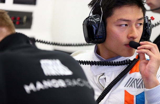 Pelabap Manor Racing Rio Haryanto| ist