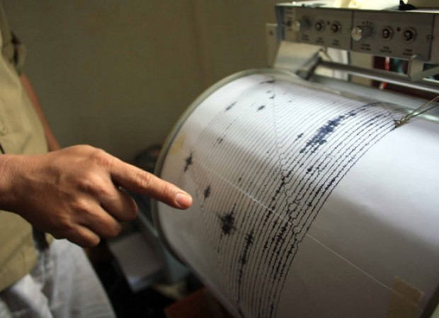 Gempa di Barat Daya Tanggamus Senin Pagi, Juga Dirasakan di Kotabumi Lampung Utara
