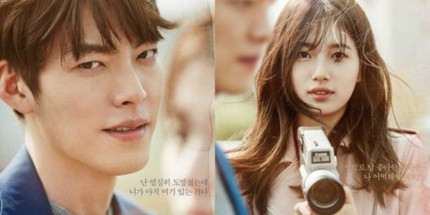'Uncontrollably Fond'