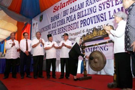 Wakil Gubernur Bachtiar Basri Luncurkan Billing System Penyaluran Pupuk Bersubsidi di Lampung Selatan