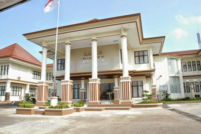 Kepala Tiyuh Bujung Dewa Kabupaten Tulang Bawang Barat Minta SD di Daerahnya Dijadikan Sekolah Negeri