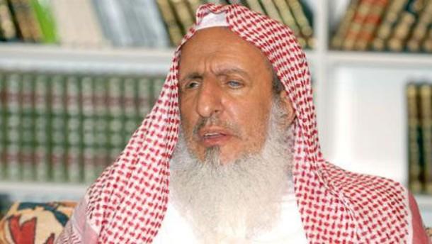 Ulama Terkemuka Arab Saudi Abdulaziz al-Sheikh Sebut Iran Bukan Muslim
