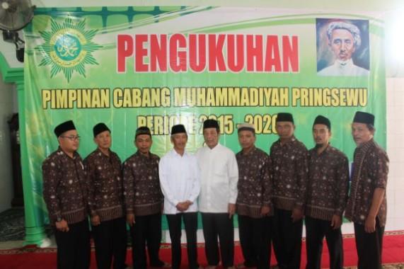 Bupati Sujadi Saddat Hadiri Pengukuhan Pimpinan Muhammadiyah Pringsewu