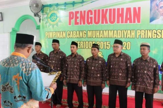 Susunan Lengkap Pimpinan Cabang Muhammadiyah Pringsewu 2016-2020