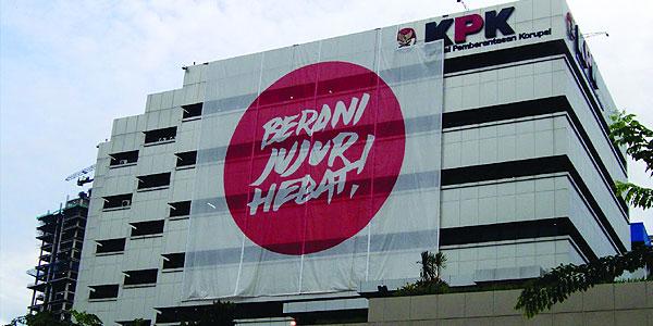 Sejumlah Temuan Dugaan Korupsi di Kabupaten Lampung Utara Dilaporkan ke KPK