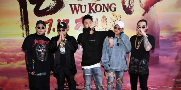 China Larang Musisi Hip Hop dan Artis Bertato Tampil di Televisi
