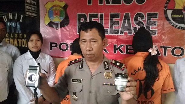 Polisi Sebut Aksi Pembobol ATM BCA Alfamart Pramuka Modus Baru di Lampung