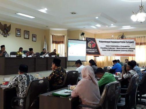 PILGUB LAMPUNG: Bawaslu Gelar Rakor Pengawasan di Lampung Selatan