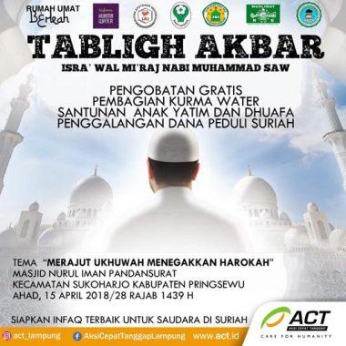 Jejamo.com Dukung Tabligh Akbar ACT Lampung di Pringsewu