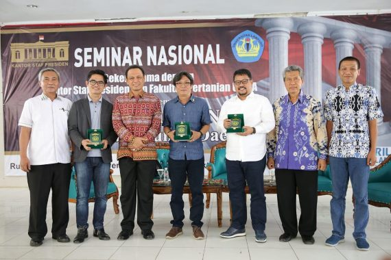 Program Infrastruktur Nasional di Lampung Dibedah