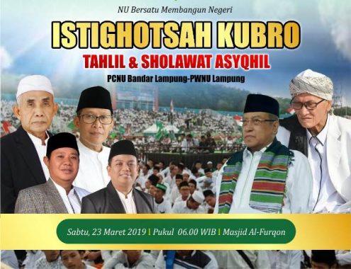 Istigasah Kubro, Lima Ribuan Nahdliyin Bakal Padati Masjid Al Furqon 23 Maret 2019