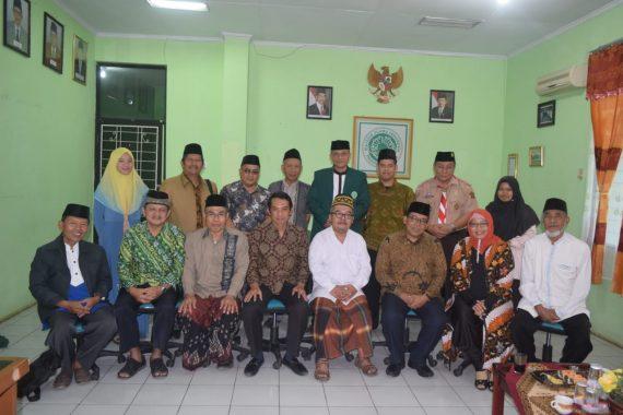 MUI Pusat Puji Online Milik MUI Lampung, Mantap dan Ungguli Online MUI di Jawa