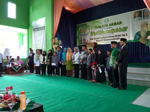 Milad Ke-107 Muhammadiyah di Tanggamus, Warga Diberi Semangat Bangun Rumah Sakit