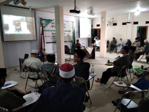 Dewan Dakwah Lampung dan Kakanwil Kemenag Wacanakan Dakwah Digital