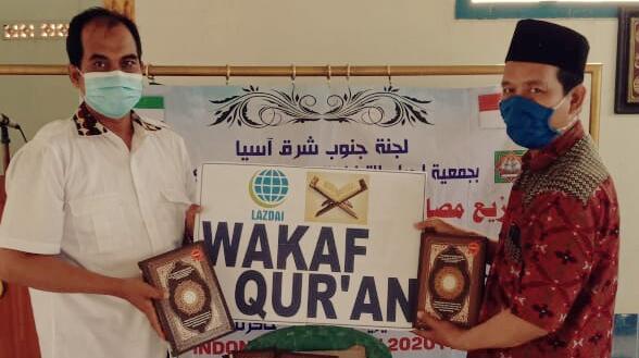 LAZDAI Lampung Luncurkan Program Wakaf Alquran, 500 Eksemplar Dibagikan Merata ke Kota dan Kabupaten